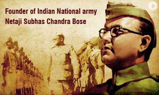 It is Netaji Subhas Chandra Bose's birth anniversary today. The birth anniversary of freedom fighter Netaji Subhash Chandra Bose was celebrated ...