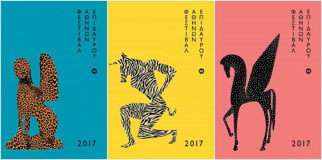 Greeker Than The Greeks: Athens & Epidaurus Festival 2017. A Magical summer...