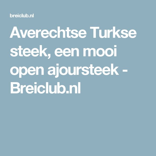 Averechtse Turkse steek, een mooi open ajoursteek - Breiclub.nl