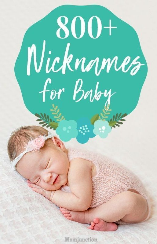 875a7fe6088a 800+ Cute Baby Nicknames Or Pet Names For Boys And Girls