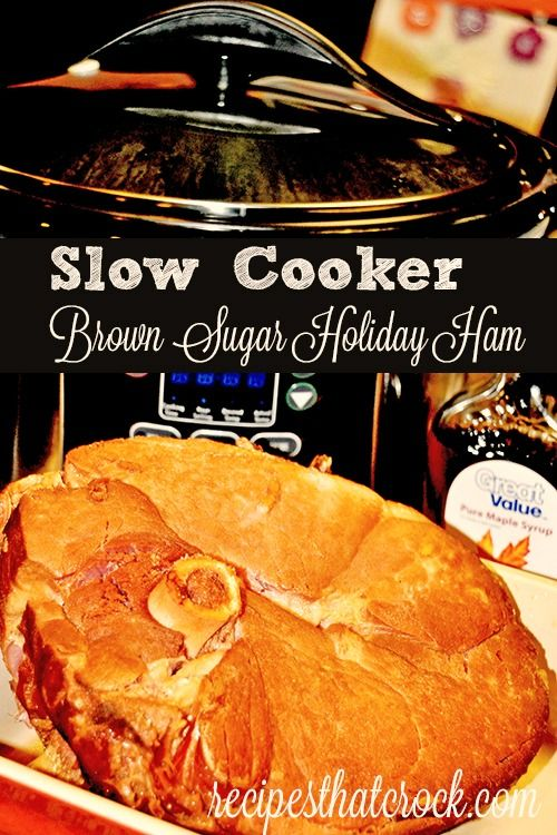 Cooking Ham in a Crock Pot - Only takes 5 minutes to throw in and turns out tender, juicy and oh-so flavorful! #Crockpot