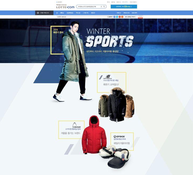 [롯데닷컴]winter sports 혹한기대비 Designed by 윤나라
