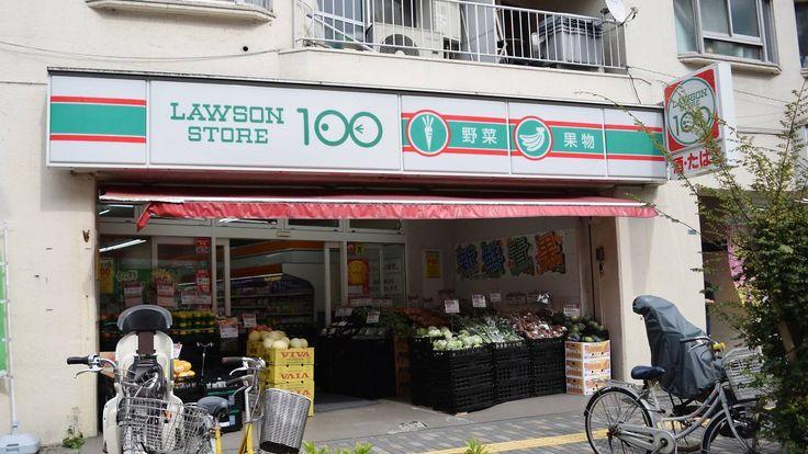 lawson store