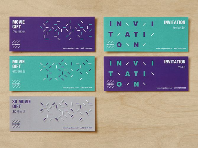 corporate identity for Megabox, a chain of movie theatres