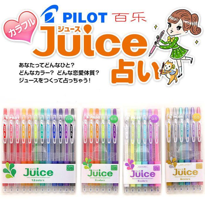 3 PENS Soft Pink Colour Brand New,Top Quality Zebra Smooth Writing Gel Pens
