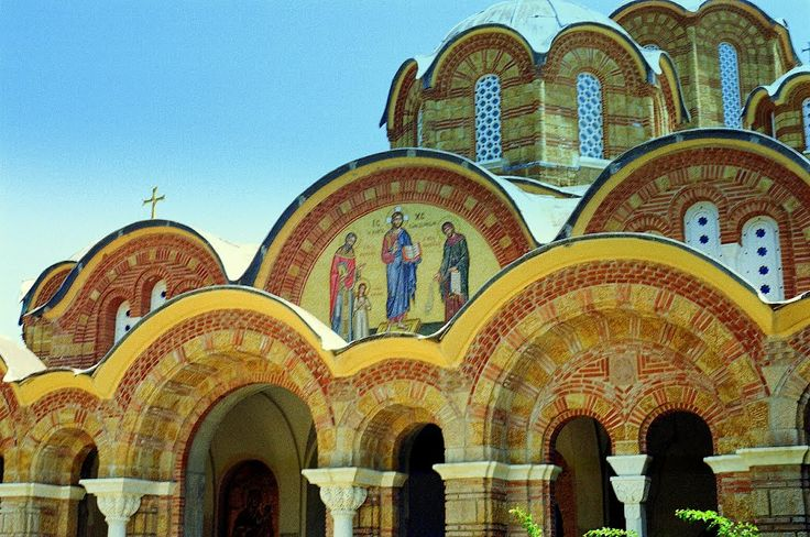 Monastery of Saint Raphael  Goumenissa, Kilkis, Greece