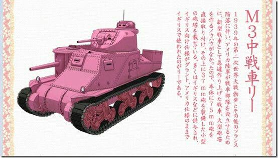 ゆるガジェCHANNEL 2015年12月06日  C-5M スーパーギャラクシーに大洗女子の戦車は全両載せる事ができるのか?