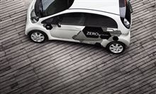 As part of its continuous effort to offer the very best service, Citroën proposes the new, customisable Citroën eTouch. This connected package includes two services on-board the Citroën C-Zero.