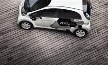 Kontynuując wysiłki zmierzające do świadczenia usłóg na najwyższym poziomie, Citroën proponuje nowy spersonalizowany system eTouch.  Dowiedz się więcej na oficjalnej stronie tego modelu: http://www.citroen.pl/home/#/citroen-c-zero/
