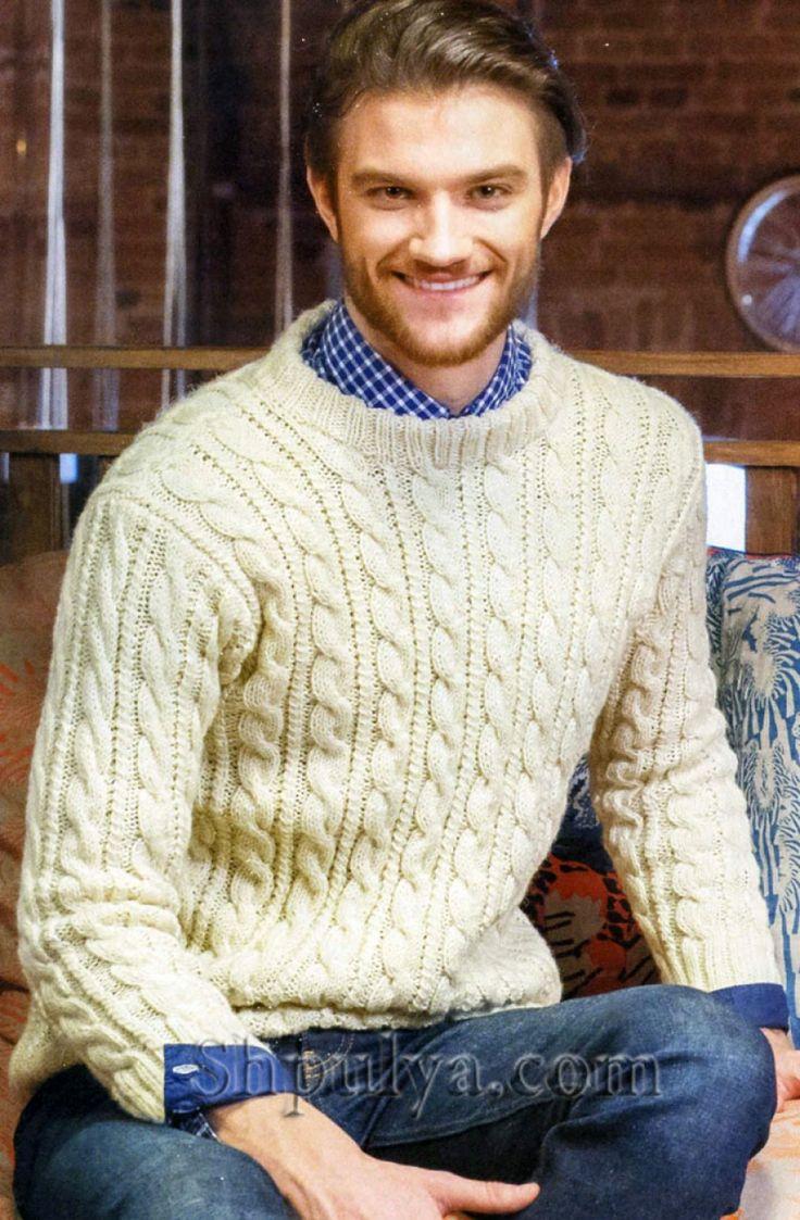 Белый мужской пуловер с косами, вязаный спицами