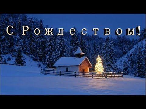 С Рождеством! (Футажи и видеофоны для вашего творчества)
