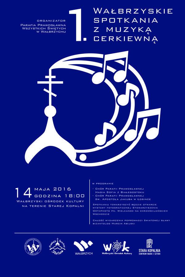 14 maja o godz.18.00 w Wałbrzyskim Ośrodku Kultury za terenie Starej Kopalni odbędą się wałbrzyskie Spotkania z Muzyką Cerkiewną. To pierwsze takie przedsięwzięcie propagujące muzykę cerkiewną na Dolnym Śląsku. Usłyszymy dwa znakomite chóry: parafialny Cerkwi pw. Mądrości Bożej Hagia Sophia…