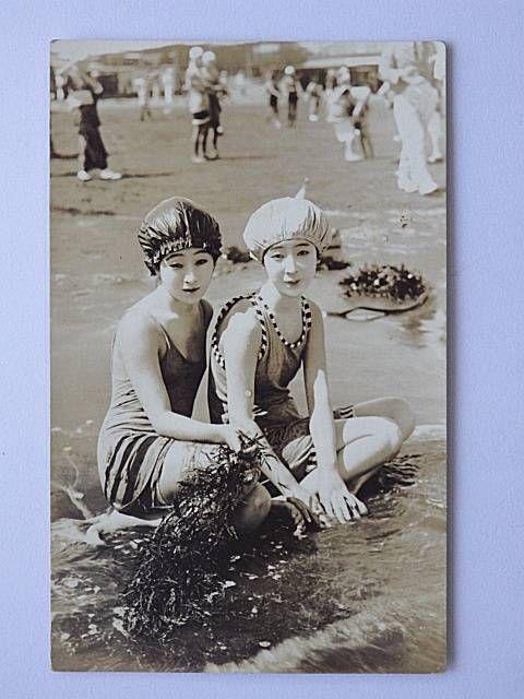 Japanese Old Postcard Oiran Geisha Maiko Woman 1-332 Swimming Suit