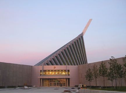 National Marine Corps Museum in Quantico, Virginia