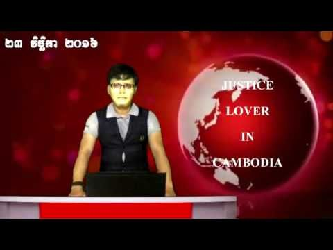 Cambodia News Today |Khmer News Today |Khmer Hot News |Cambodia News 23 ...