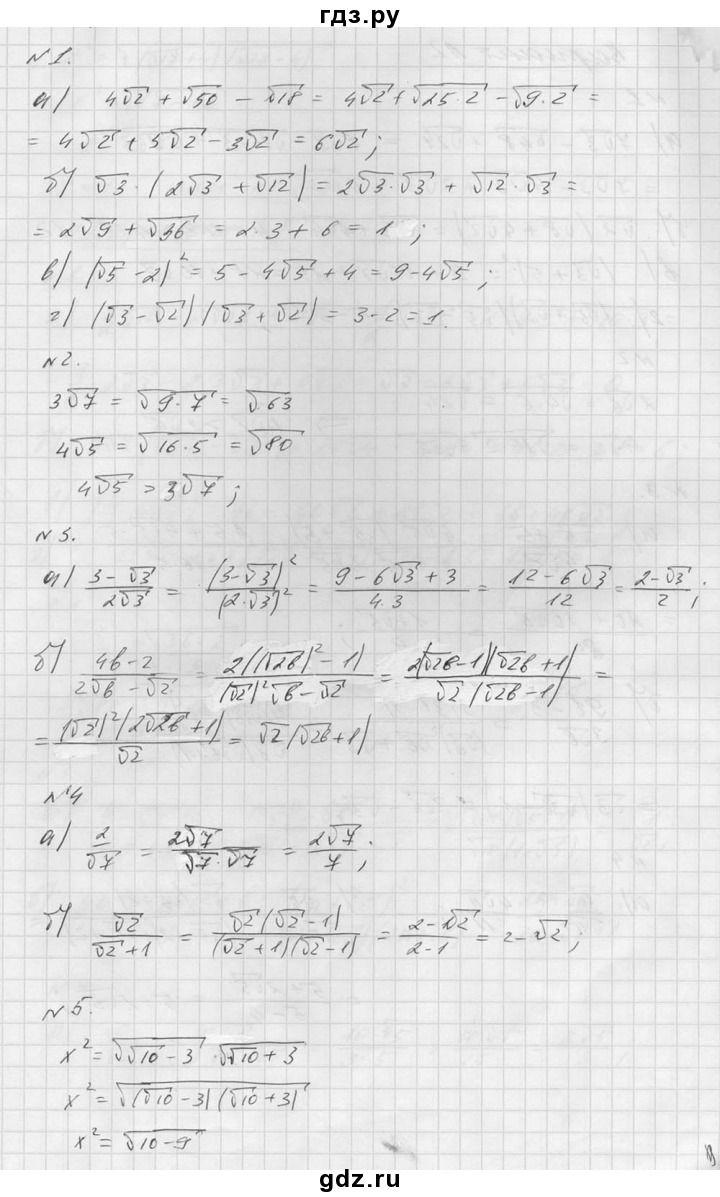 Математика рабочая тетрадь 3 класс ответы богданович