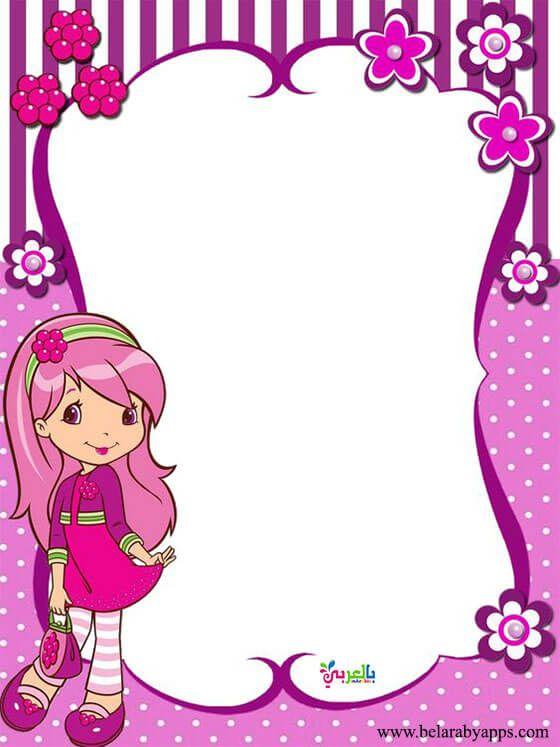 تصميم اطارات اطفال للكتابة اشكال روعة مفرغة للكتابة 2020 براويز للكتابة عليها Hello Kitty Printables Boarders And Frames Page Borders Design