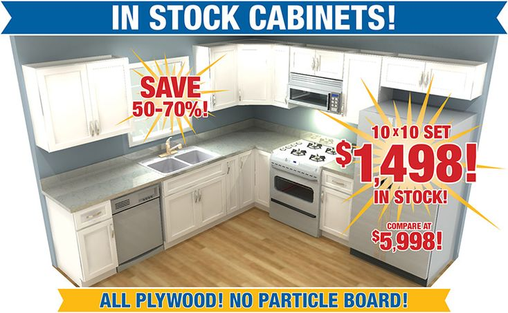 cabinet door clearance center discount kitchen bathroom ...