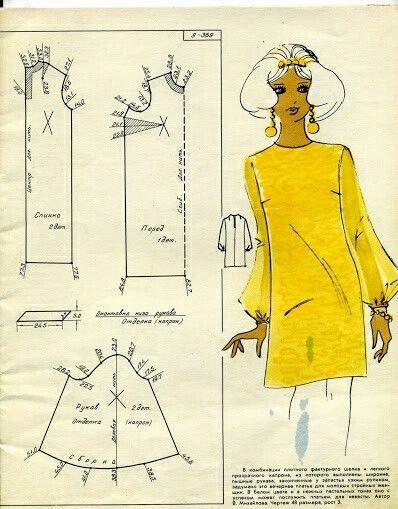 Tunic blouse or Baju kurung