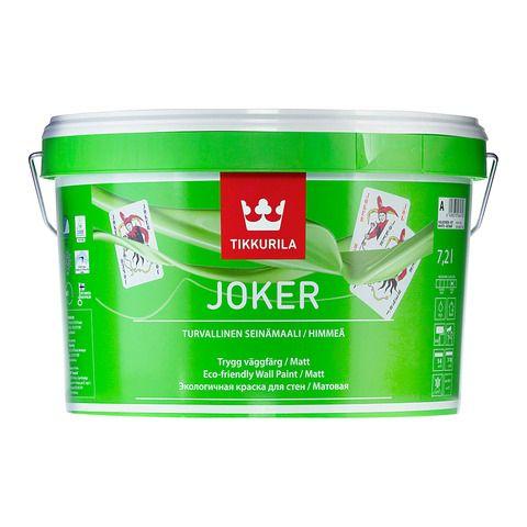Джокер акрилатная интерьерная краска Тиккурила – где купить, характеристики краски Joker Tikkurila
