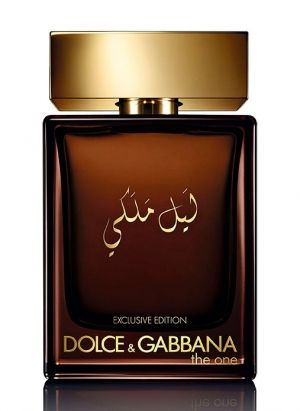 New limited edition of The One for Men fragrance - The One Royal Night Dolce&Gabbana