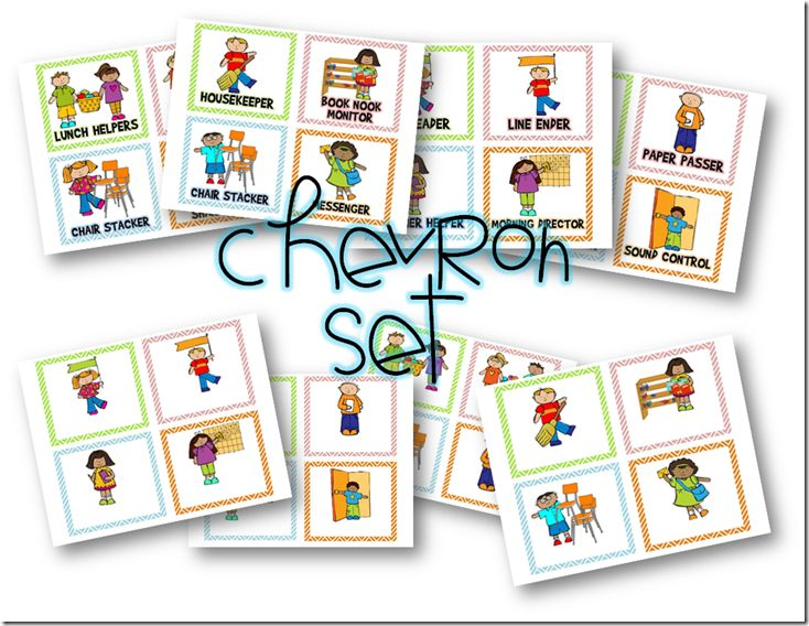 free chevron classroom labels with pictures | ... year of many firsts: classroom job display cards (free and editable