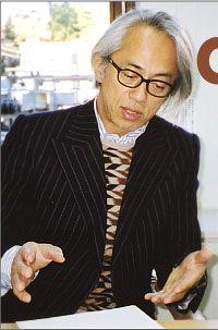 OKUNO JOURNAL