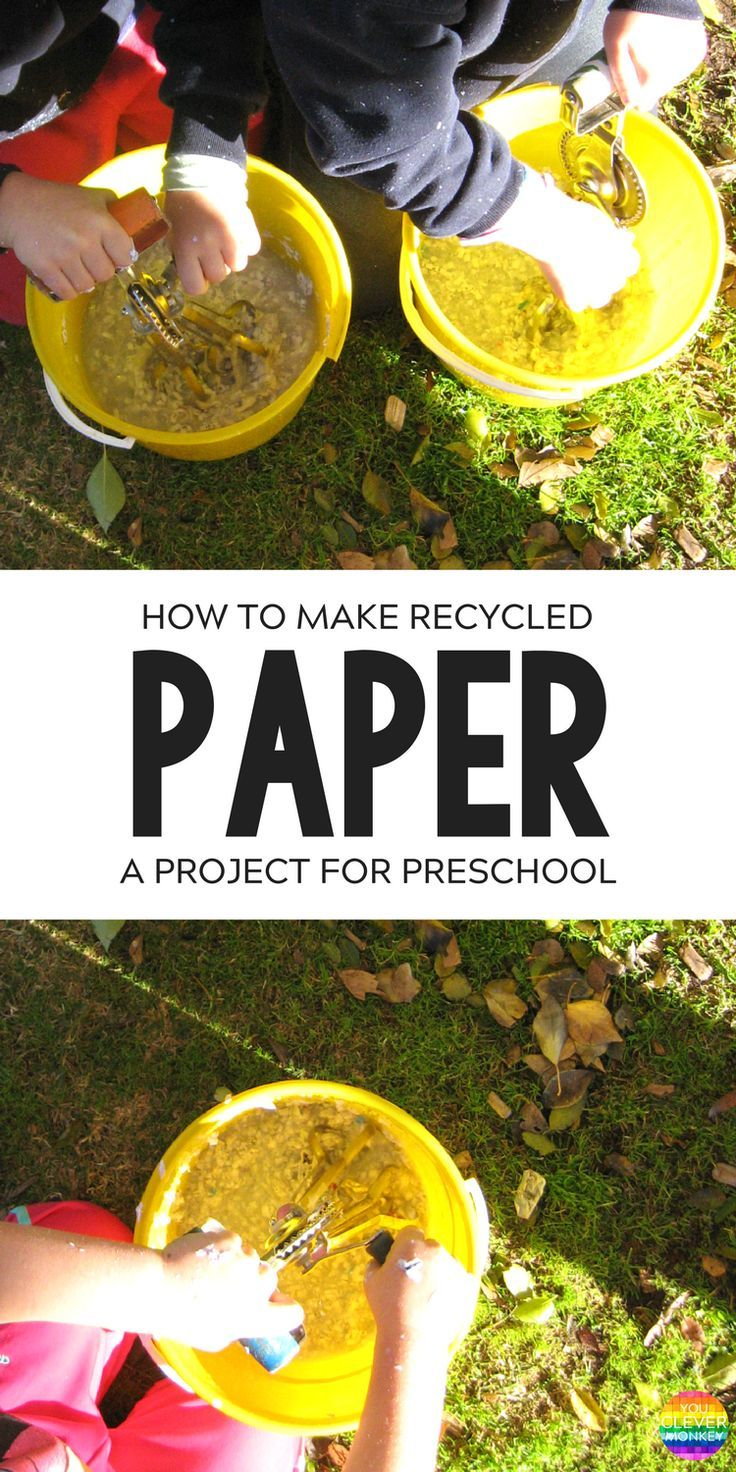 Recycling Paper at Preschool - A hands-on look at how paper is made. Perfect way for preschoolers to see (and feel) how paper is recycled into new paper | you clever monkey