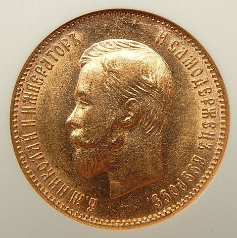 1903 AP Russia 10 Rouble Gold Coin Graded By Ngc Ms 63 Better Date Col – Gold Stream Boutique