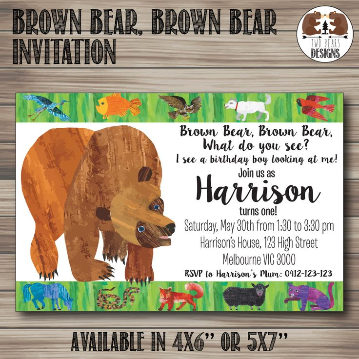 Brown Bear, Brown Bear Invitation. Printable/Digital File by TwoBearsDesigns on Etsy https://www.etsy.com/listing/233003590/brown-bear-brown-bear-invitation