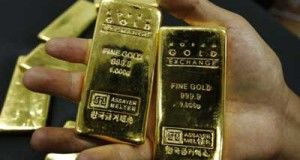 MCX Gold futures down 0.30% on weak global cues  By www.100mcxtips.com/blog/
