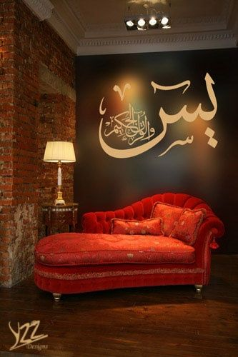 Beautiful deep ox red chaise longue ...Arabic calligraphy as decor