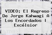 http://tecnoautos.com/wp-content/uploads/imagenes/tendencias/thumbs/video-el-regreso-de-jorge-kahwagi-a-los-encordados-excelsior.jpg Jorge Kahwagi. VIDEO: El regreso de Jorge Kahwagi a los encordados | Excélsior, Enlaces, Imágenes, Videos y Tweets - http://tecnoautos.com/actualidad/jorge-kahwagi-video-el-regreso-de-jorge-kahwagi-a-los-encordados-excelsior/