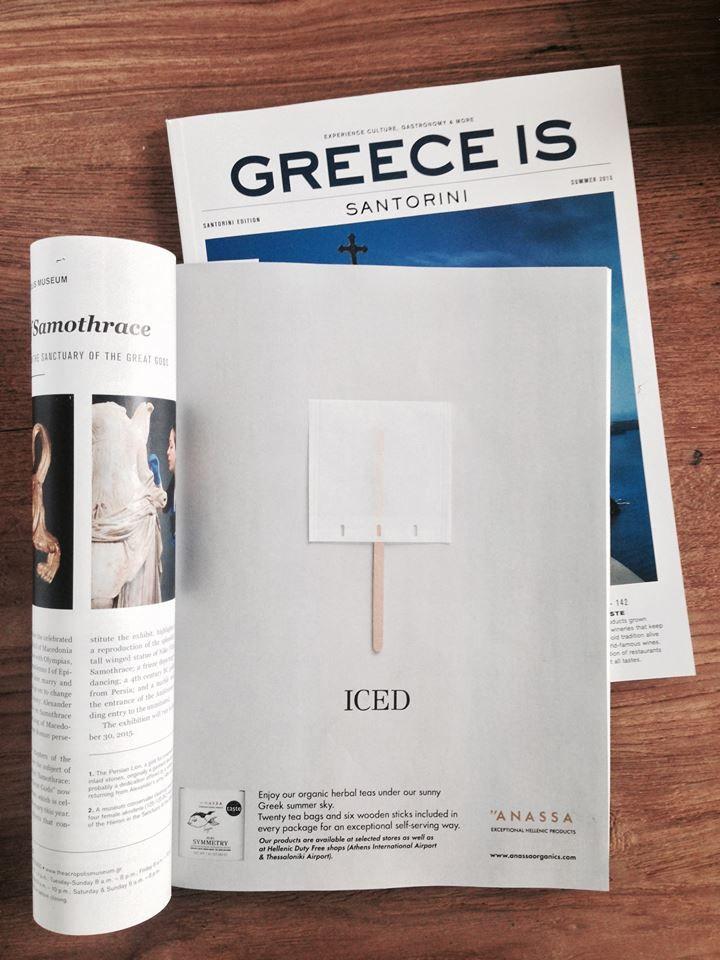 #Anassa @ GREECE IS Magazine Athens & Santorini Summer edition 2015