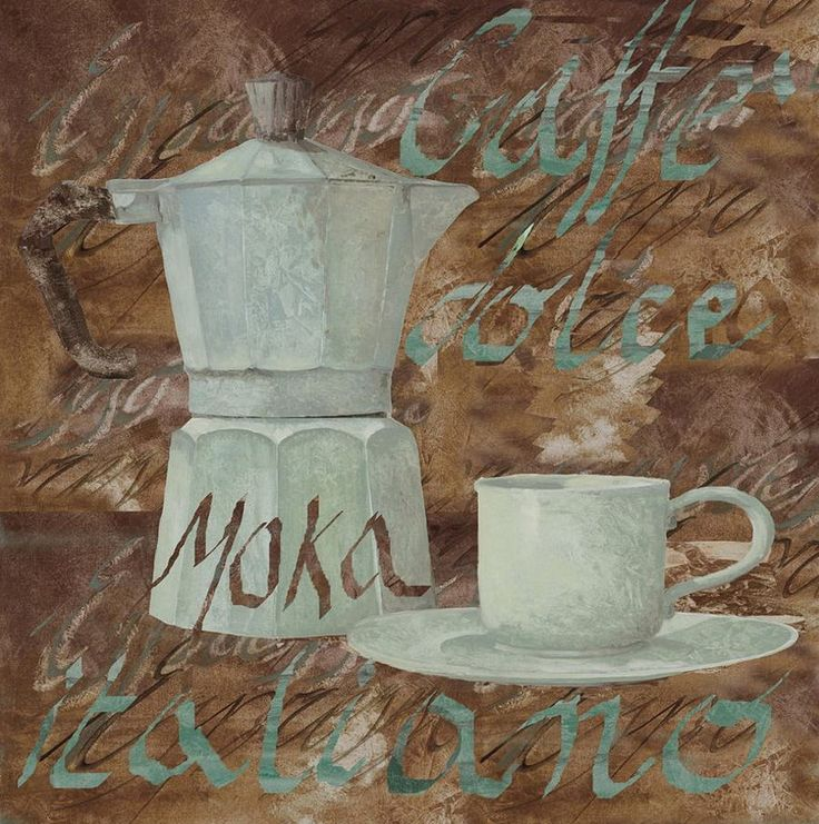 Привет из Тосканы и кофе по-итальянски. Обсуждение на LiveInternet - Российский Сервис Онлайн-Дневников