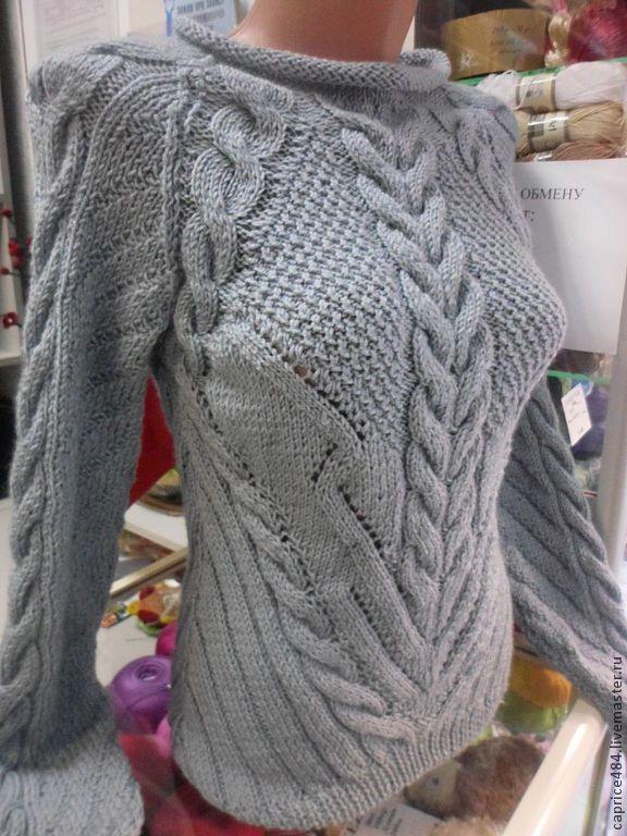 """Купить Джемпер""""Уютная элегантность"""" - джемпер, вязание, вязаные косы, вязание на заказ, вязание для женщин"""