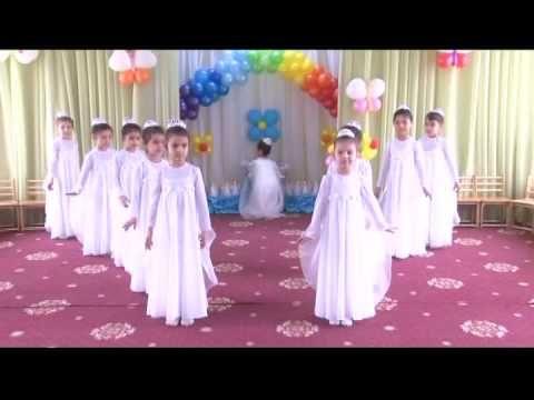 "Начало праздника ""8марта"". Видео Sirin - YouTube"