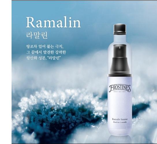 Frostine Ramaliv Source