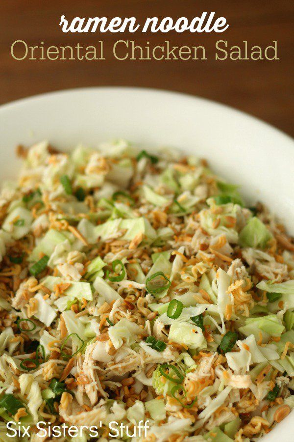 Ramen Noodle Oriental Chicken Salad from SixSistersStuff.com.  A family favorite that is perfect for summertime barbecues! #sixsistersstuff #recipe #salad #chicken