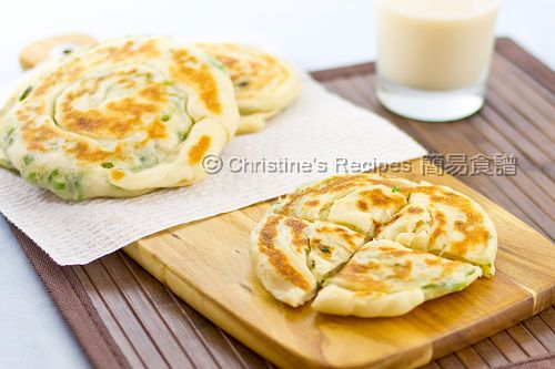 Scallion Pancakes from Christine's Recipes