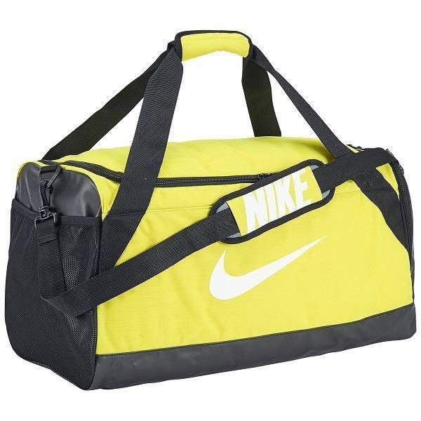 Nike Brasilia Training Sports Bag Holdall Gym Yellow Black
