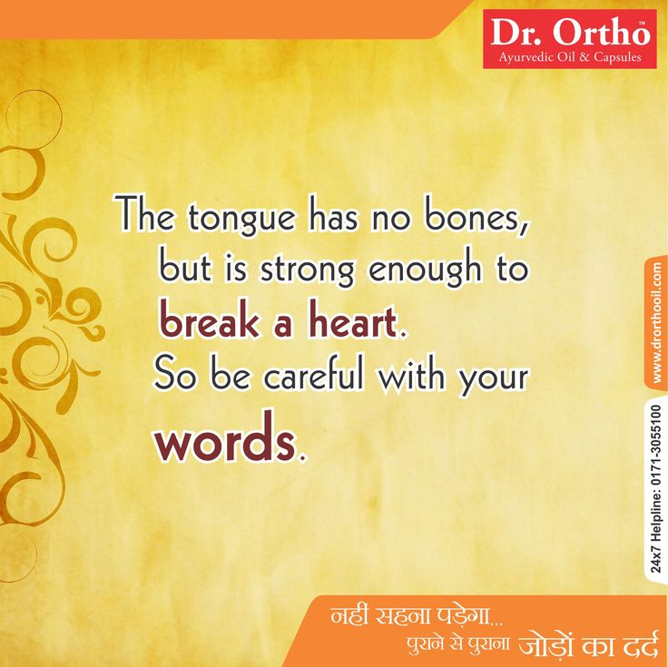 Dr. Ortho Monday Motivational  #Thoughtoftheday - #DrorthoAyurvedicoil  Comment, Like & Share with Everyone.  www.drorthooil.com | 24X7 Helpline: 0171-3055100