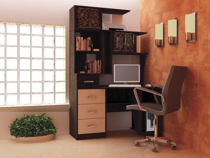 Компьютерный стол «Бэйсик Макси» в интернет-магазине «Любимый Дом» - lubidom.ru #lubidom