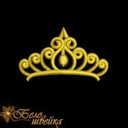 Корона!  #рукоделие #дизайнывышивки #машиннаявышивка #handmade #хобби #творчество #рукоделки