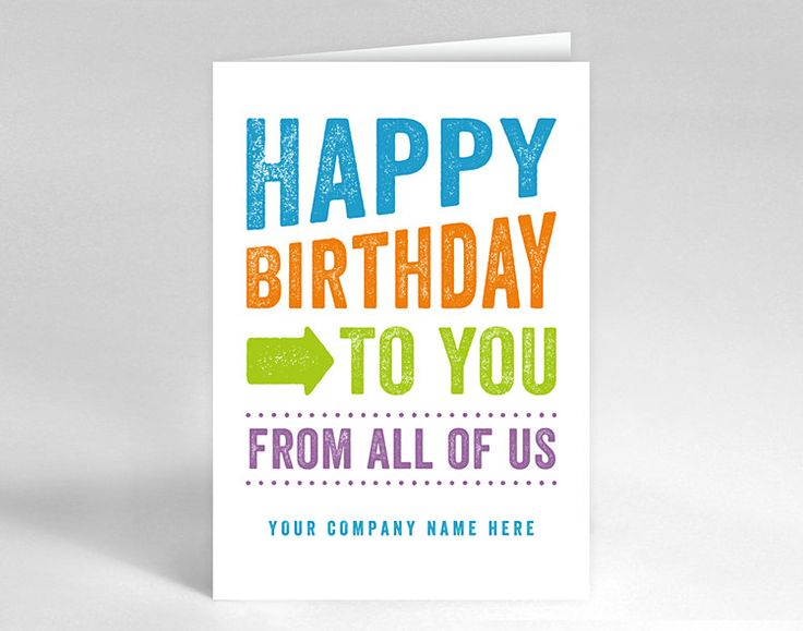 18 Best Birthday Card Images On Pinterest Anniversary Cards