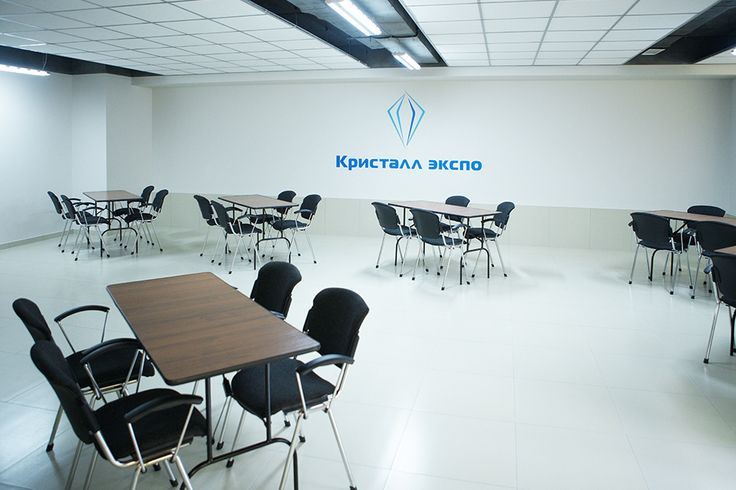 #conferencecrystal#аренда#зала#конференц#зал#киев#тренинг#конференция#аренда#зала#левый#берег#