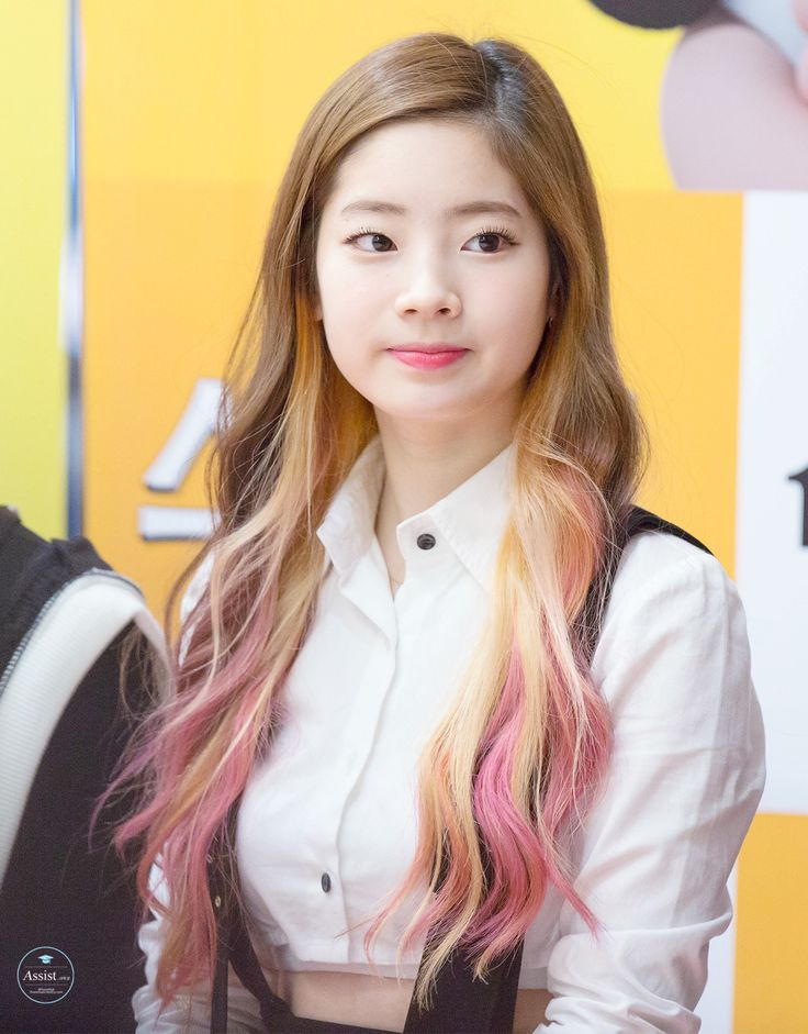 Fy Dahyun Looks Pinterest Rapper She Is And Posts