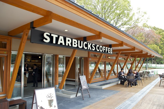 スターバックス コーヒー 上野恩賜公園店