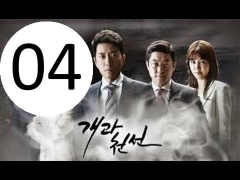 a new leaf ep 4 eng sub korean series Watch A New Leaf Episode 4 online-KissAssian - http://LIFEWAYSVILLAGE.COM/korean-drama/a-new-leaf-ep-4-eng-sub-korean-series-watch-a-new-leaf-episode-4-online-kissassian/