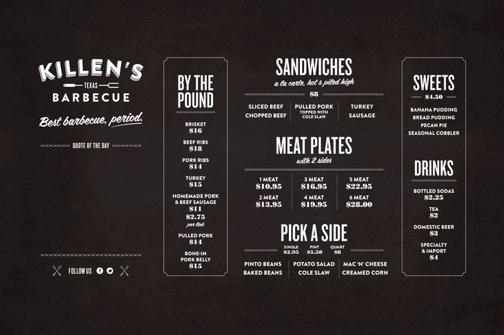 Killen's Barbecue menu board design. Chalkboard, vintage, simple.